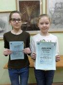 Лауреат и участник конкурса