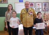 Лауреаты конкурса с преподавателем и представителем организации Российский союз ветеранов Афганистана