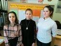 Слева направо Александра Манькова, Маргарита Дмитрева, Полина Данилюк